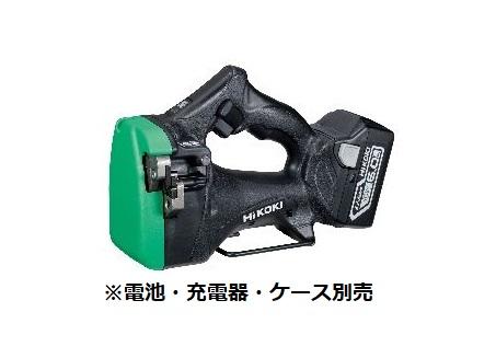 HiKOKI/日立工機 18V コードレス全ねじカッタ CL18DSL(NN) 本体のみ