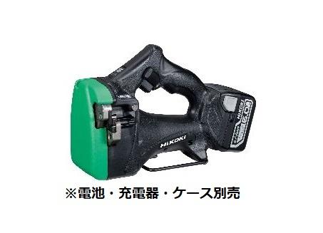 HiKOKI/日立工機 14.4V コードレス全ねじカッタ CL14DSL(NN) 本体のみ