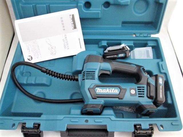 マキタ スライド式10.8V 充電式空気入れ MP100D 本体+[1.5Ah]バッテリBL1015×2個+ケース