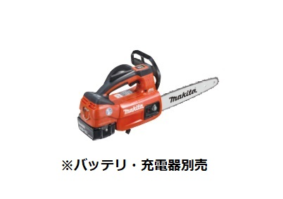 マキタ 18V 充電式チェンソー MUC204DZNR(赤) 本体のみ [ガイドバー長さ200mm/チェーン形式M11-52]