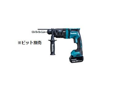 マキタ 18V 充電式ハンマドリル HR182DRGX(青) / HR182DRGXB(黒) [6.0Ah] セット品