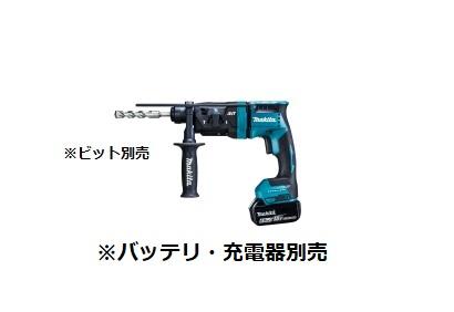 マキタ 18V 充電式ハンマドリル HR182DZK(青) / HR182DZKB(黒) 本体+ケース