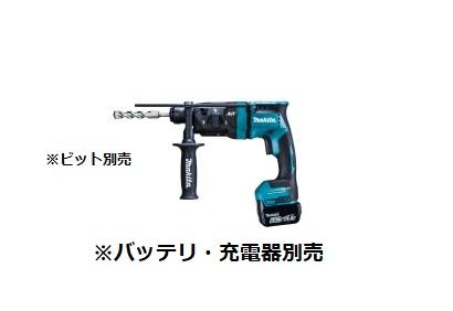 マキタ 14.4V 充電式ハンマドリル HR181DZK(青) / HR181DZKB(黒) 本体+ケース