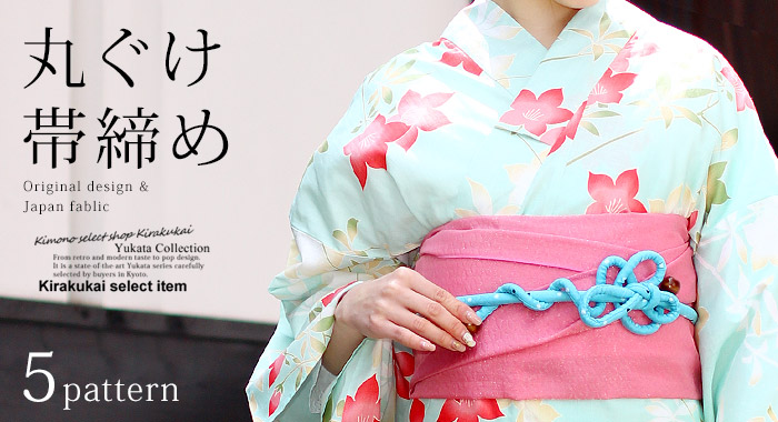 """""""SG"""" □ ladies yukata set 3 pieces hannari series cool beauty, 16 kinds at this luxury change woven domestic dyeing one size fits most S size TL size women yukata band shoe trees Association"""