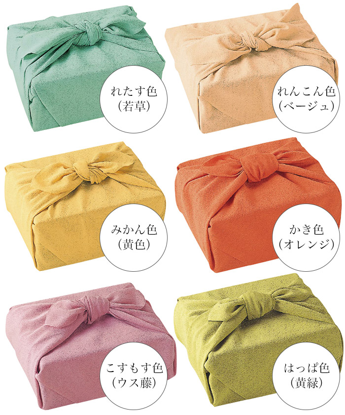 ★Plain fabric furoshiki ★ 70cm *70cm of the poly