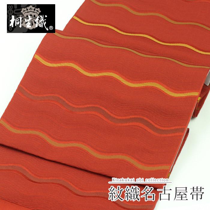 ■日本製●本場桐生織 紋織八寸名古屋帯「よろけ縞」●レッド●【※お仕立て代金込み】仕立て上がった状態でお届けいたします。