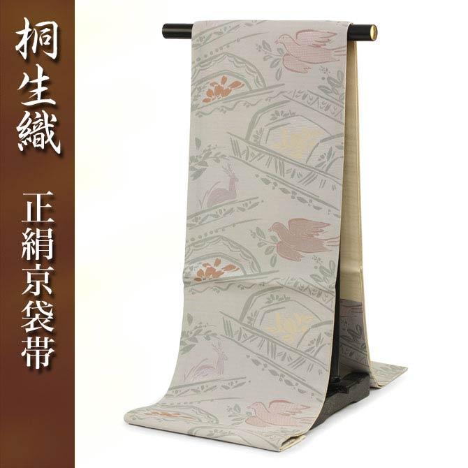 桐生織正絹京袋帯 六通 淡いグレー地に鳥と萩【※お仕立て代金込み】仕立て上がった状態でお届けいたします。