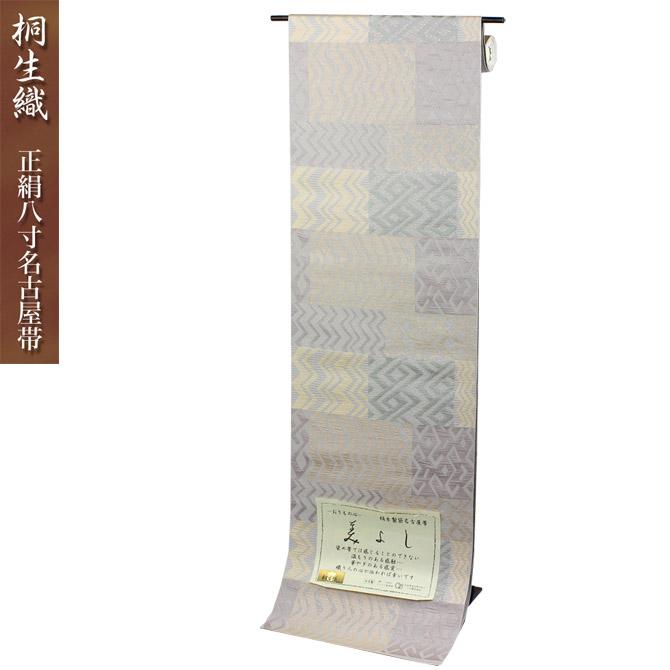 ■日本製★桐生織★正絹八寸名古屋帯★切れ取り×折れ縞(グレー系)【※お仕立て代金込み】仕立て上がった状態でお届けいたします。