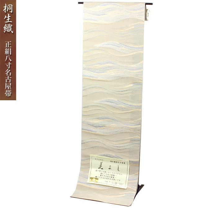 ■日本製 桐生織 正絹八寸名古屋帯 絣波(クリーム)【※お仕立て代金込み】仕立て上がった状態でお届けいたします。