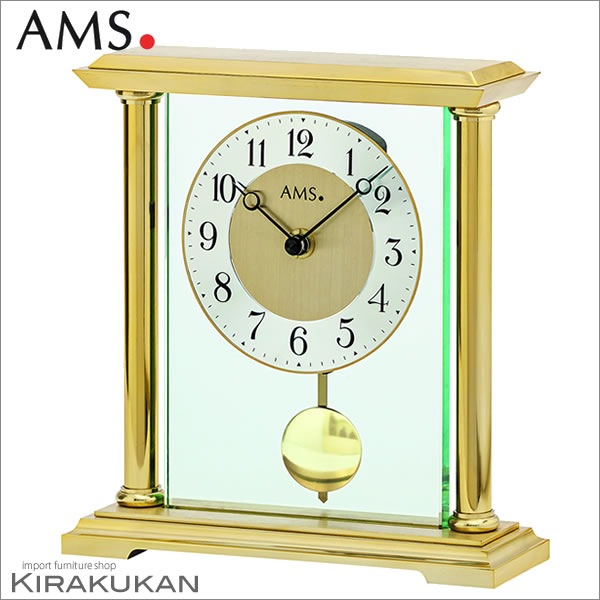 輸入時計【AMS(アームス社ドイツ製).クォーツ・置き時計 AMS-1143】 【送料無料】 おしゃれ ドイツ製 時計 掛け時計 置時計 クラシック 時計 モダン 時計 ヨーロッパ時計 ヘルムレ アンティーク時計