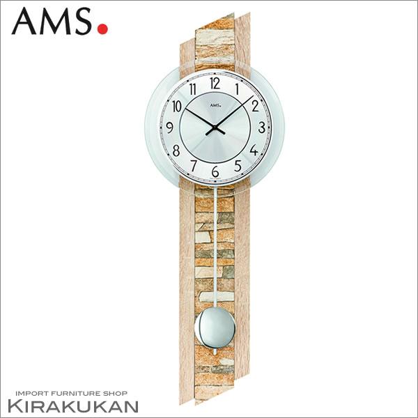 輸入時計【AMS(アームス社ドイツ製).クォーツ・壁掛け時計 AMS-7423】 【送料無料】 おしゃれ ドイツ製 時計 掛け時計 置時計 クラシック 時計 モダン 時計 ヨーロッパ時計 ヘルムレ アンティーク時計