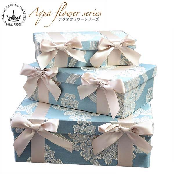 アクアフラワー オペラブルー:ボックス3点セット 収納ボックス リボン ごみ箱 ジェニファーテイラー風 ボックス 収納箱 おしゃれ 小物入れ 姫系 花柄 収納