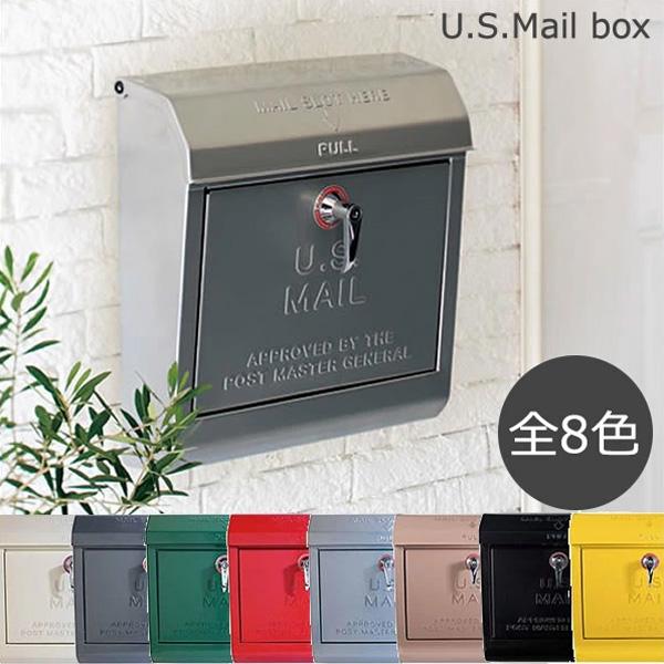 ART WORK STUDIO アートワークスタジオ【U.S.Mail box (ユーエス メールボックス):TK-2075】【送料無料】人気 おしゃれ郵便受け ポスト 人気 商品 全8色 モダン ポスト