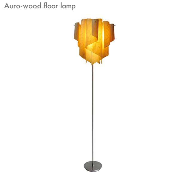DI CLASSE ディクラッセ アウロ ウッド フロアーランプ (Auro-wood floor lamp) 【送料無料】人気 おしゃれ 輸入家具 アンティーク調 ヨーロピアン アンティーク風 インポート