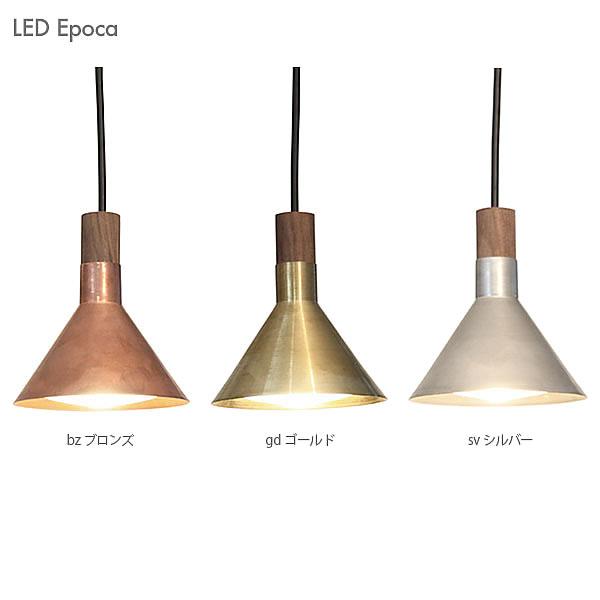DI CLASSE ディクラッセ LED エポカ ペンダントランプ (LED Epoca pendant lamp) 人気 おしゃれ 輸入家具 アンティーク調 ヨーロピアン アンティーク風 インポート