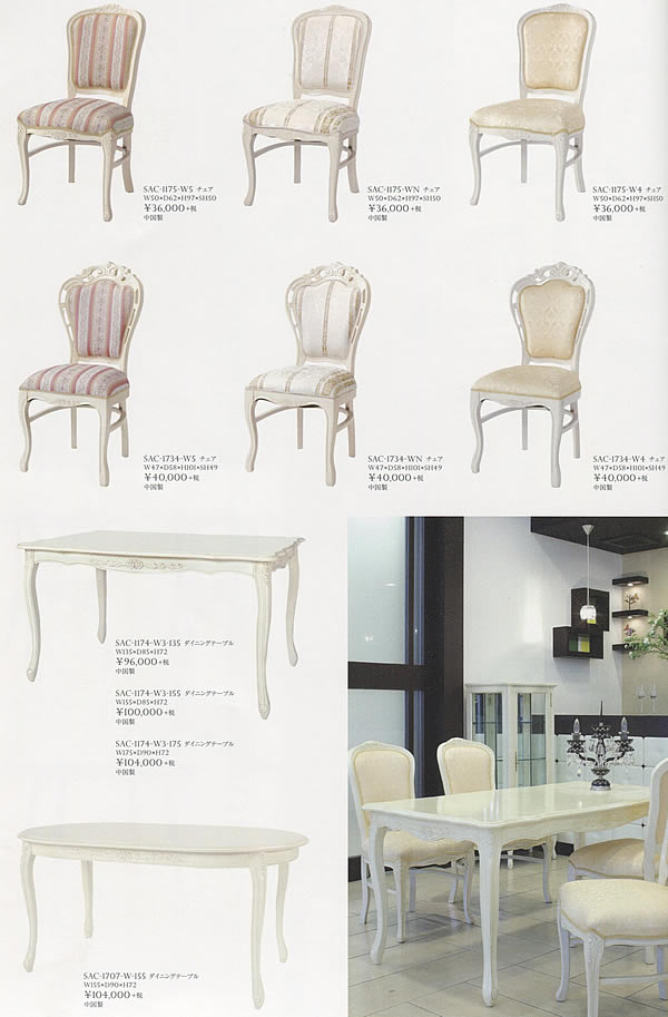 Fiore Fiore: White Furniture Dining Chairs U0027imported Furniture, Fiore, Fiore  Furniture,