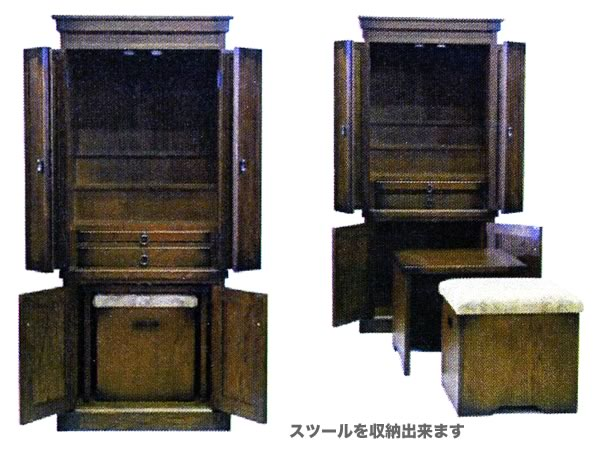 oak cabinet kitchens pictures kirakukan hokkaido furniture ezo folk grace altar 60 b 3561