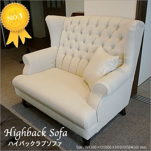Haybacklovesofa Fabric Beige Imported Furniture American Sofa Personal Chair European