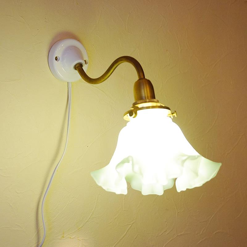 【お得クーポン配布中】 ブラケットランプS字型 シェードは別途 コード付き【あす楽】アンティークのシェードも取付OK おしゃれランプ おしゃれ照明 大正ロマン クラシック照明器具 ウォールランプ