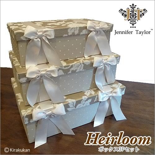 ジェニファーテイラー Jennifer Taylor ボックス Heirloom ボックス3Pセット ジュエリーボックス おしゃれ 小物入れ BOX ジュエリー ボックス インテリア雑貨 置物 ジェニファー テイラー