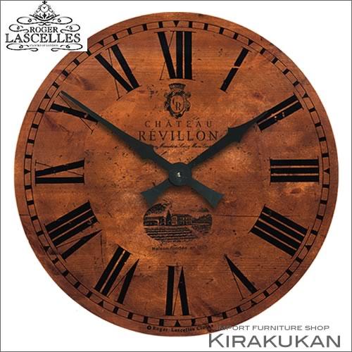 イギリス製【ロジャー・ラッセル時計【gal-chateau】 【送料無料】人気 おしゃれ ブランド モダン 時計 アンティーク 時計 輸入時計 クラシック 時計 掛け時計 ヨーロピアン時計 インテリア雑貨
