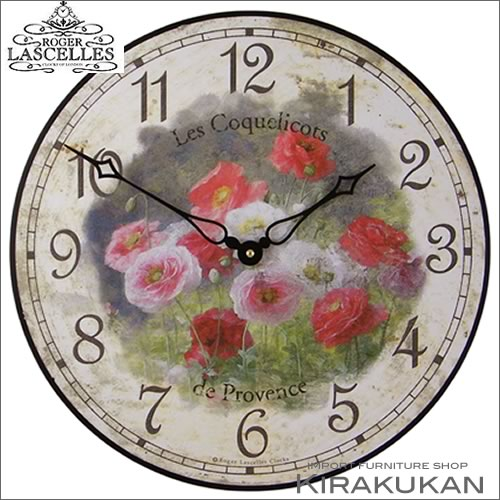 イギリス製【ロジャー・ラッセル時計【pub-coquelicots】 【送料無料】人気 おしゃれブランド モダン 時計 アンティーク 時計 輸入時計 クラシック 時計 掛け時計 ヨーロピアン時計 インテリア雑貨