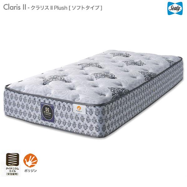シーリー マットレス Sealy ベッドマットレス JPチタンコレクション Claris II クラリス II Plush:ダブルワイド(DW)サイズ 日本規格 【送料無料】人気 おしゃれ