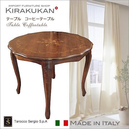 Kirakukan Import Furniture Taroc Italy Miscellaneous Goods Europe Antique Interior Accessory Rococo European