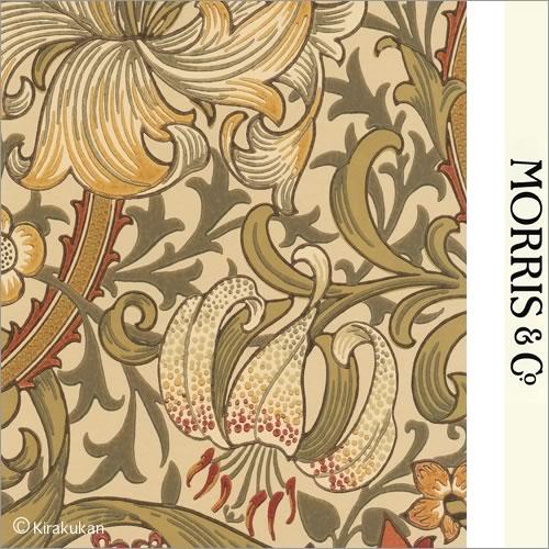 ウィリアムモリス壁紙【ゴールデン・リリー Golden Lily】【g-l-210400】AC-1 人気 おしゃれ 壁紙 ウォールペーパー クロス ファブリック 布 イギリス製 アンティーク 壁紙 ウィリアム・モリス カーテン生地