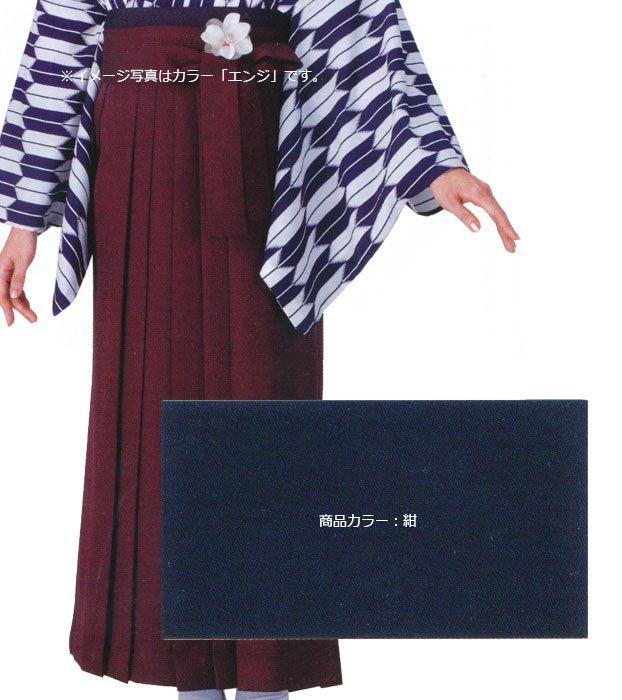 卒業式 高級ウール袴 綾織 女子袴 あんどん仕立て S/M/L/LLサイズ 苺52541 ※ゆうパケット不可