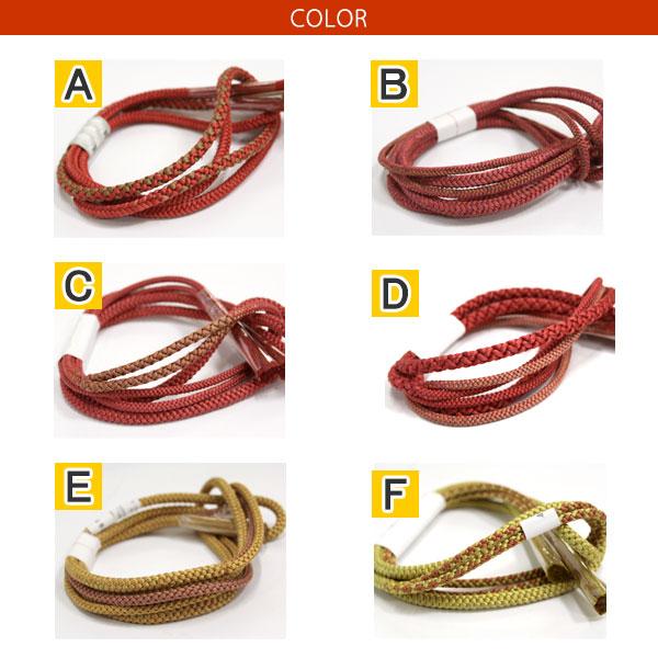 Make the pure silk fabrics obi cord-maru braid <14 colors of red, mustard,  orange green beige pink> medium size silk 100% / braided cord /-maru, and