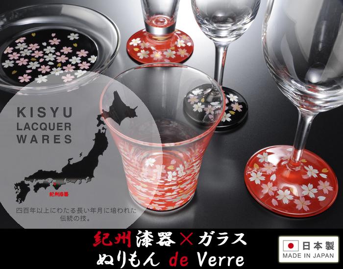 ワイングラス 蒔絵 万葉鶴 黒   日本製 漆器 おしゃれ ギフト プレゼント 贈り物 母の日 父の日 敬老の日 誕生日 結婚祝い
