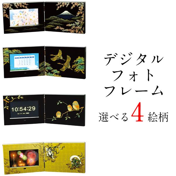 デジタルフォトフレーム 蒔絵仕上げ 屏風型  漆器 記念品 お土産 海外向け ギフト