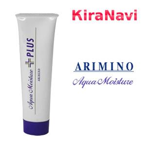浸透力に優れた植物オイル成分で傷んだ髪を補強 ARIMINO お得セット アリミノ アクアモイスチュア 洗い流さないトリートメント プラス 返品不可 70g