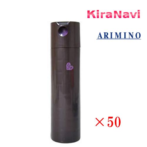 アリミノ ピース (ARIMINO PEACE) ピース カールスプレー 200ml 50本セット (チョコ)
