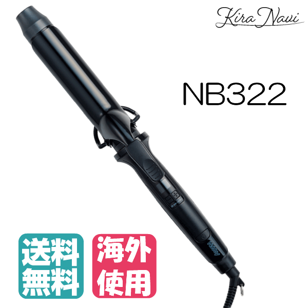 【送料無料】 Nobby ヘアーアイロン NB321 32mm