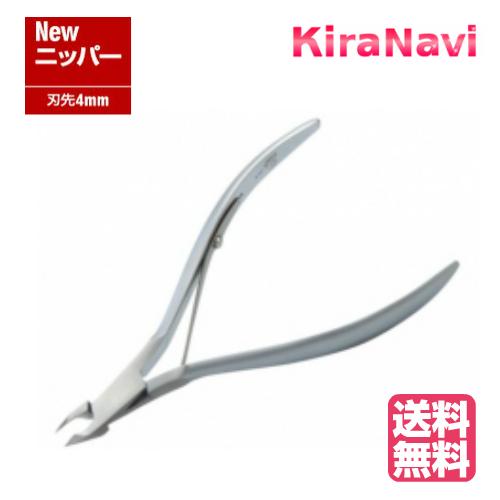 ヒカリ キューティクルニッパー Newニッパー 4mm HIKARI 光 ネイル ニッパー