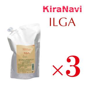 ILGA(イルガ) 薬用シャンプー 3000ml [レフィル/詰替用] 3個セット (003/number three/ナンバースリー)保湿 サロン専売品