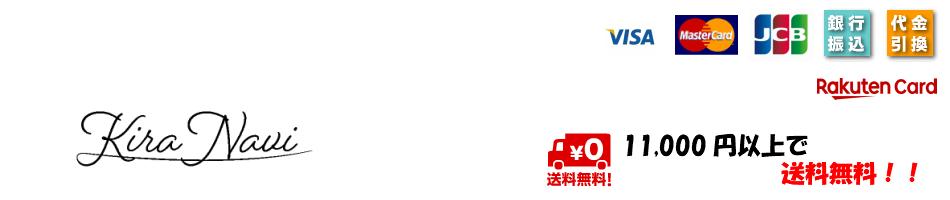 KIRANAVI楽天市場店:ネイリストさんなどのプロ使用のネイル用品が盛りだくさん!