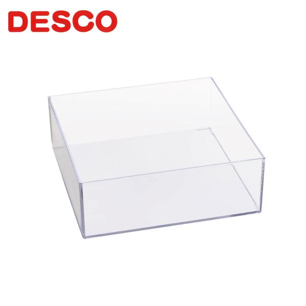 透明ボックス デスコS2 透明ケース クリアケース