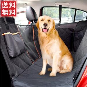 ドライブシート 犬 後部座席用 シートカバー 幅137cm メッシュ窓 収納ポケット付き 防水 座席カバー 車 シート大型 ペット用ドライブシート ペットシート 後部シート カーシートカバー ペット用品 送料無料 n