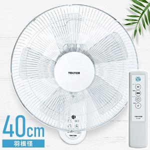 広いお部屋で大活躍 自然な風で快適に過ごせる 5%OFFクーポンあり 9 11 12:00~23:59 扇風機 壁掛け リモコン付き 5枚羽根 フルリモコン 壁掛け扇風機 サーキュレーター 首振り 卓抜 送料無料 TEKNOS おしゃれ タイマー リズム風 テクノス yok 中型 おやすみ風 美品 大型 40cm羽根