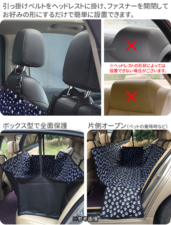 Wondrous Posterior Drive Sheet Pet Seat Seat Car Seat Cover Pet Article N For The Seat Cover Car Sheet Large Size Waterproofing Pet For The 135Cm In Width Rear Pabps2019 Chair Design Images Pabps2019Com