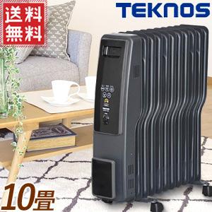 オイルヒーター 11枚 S型 フィン デジタル表示 【 TOH-D1102K 】 木造8畳 コンクリート10畳 グレイッシュブラック 電気 ヒーター ストーブ 暖房器具 チャイルドロック 温度調節 エコモード キャスター付き 換気不要 省エネ 送料無料