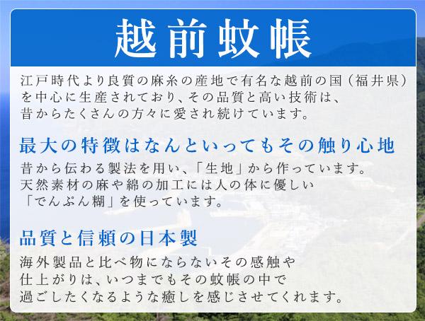 6aa5db312a 蚊帳ベビーベッド日本製洗えるワンタッチベビー蚊帳赤ちゃん子供折り畳み折りたたみ送料無料