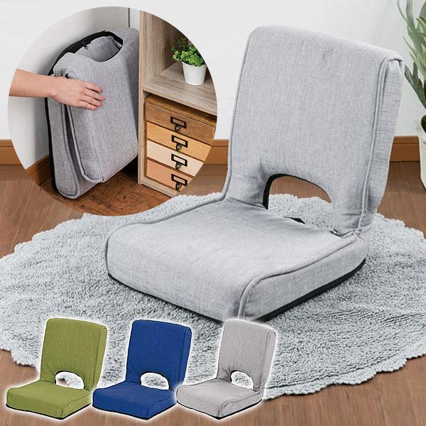 低反発で座り心地の良い座椅子 座椅子 コンパクト 小さい 低反発 コンパクト座椅子 折り畳み 折りたたみ 椅子 座敷椅子 ローチェア ウレタン製 一人掛け ひとり掛け キッズ 子供 ミニ座椅子 TRK-TC2 送料無料
