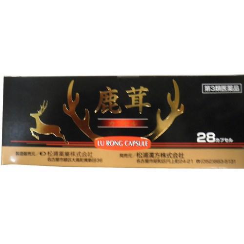 鹿茸 (ろくじょう) 28カプセル 松浦漢方 【第3類医薬品】