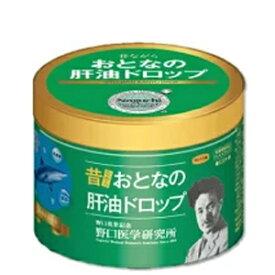 子どものため 自分のため ※3歳からが目安です おとなの肝油ドロップ120粒 野口医学研究所 返品送料無料 日本