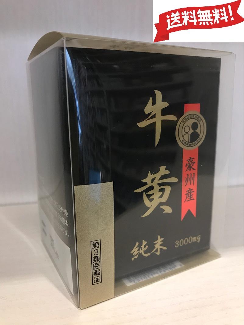 牛黄純末 3000mg 松浦漢方 【第3類医薬品】