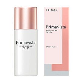 皮脂による不快なテカリ ベタつきを防ぐ ファクトリーアウトレット 花王ソフィーナ プリマヴィスタ べたつきを防ぎます 日本 皮脂くずれ防止効果でテカリ 皮脂くずれ防止の化粧下地です スキンプロテクトベース